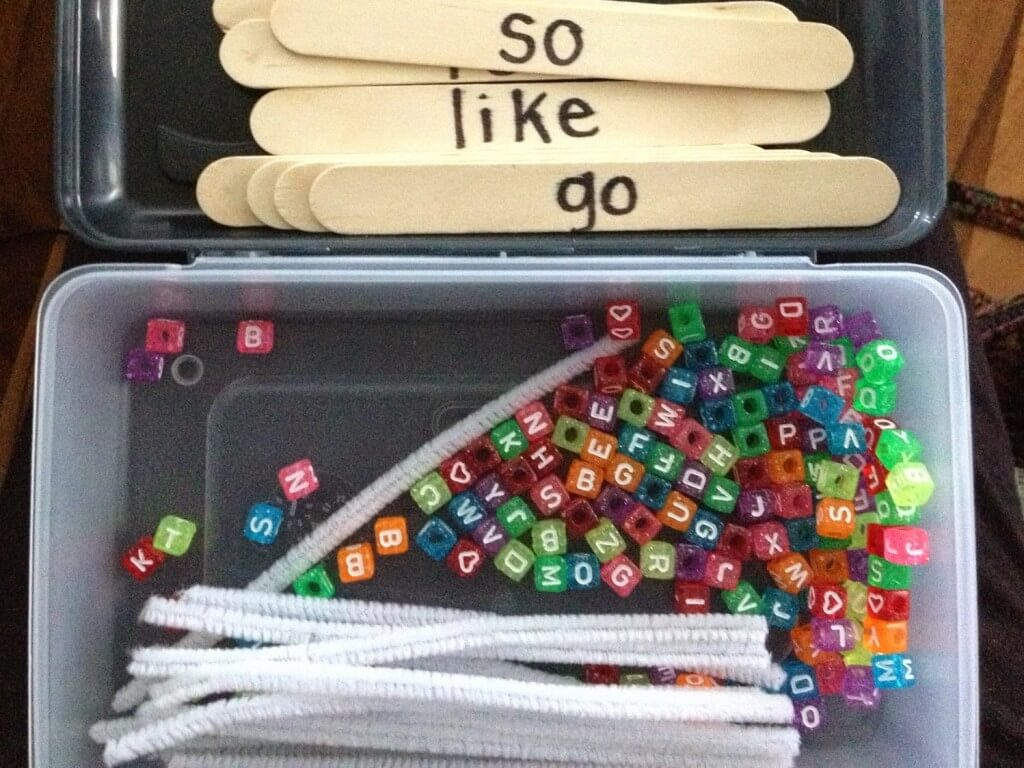 sight word sticks