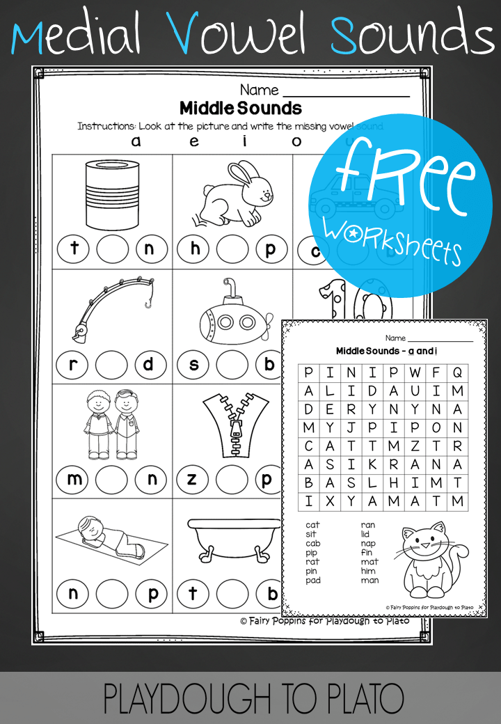 Middle Sounds Worksheets - Playdough To Plato